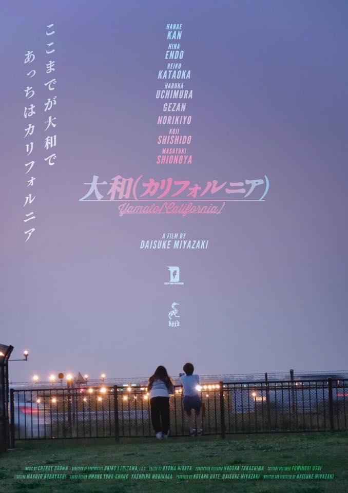 Yamato new poster 2